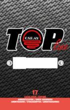 topline-catalog